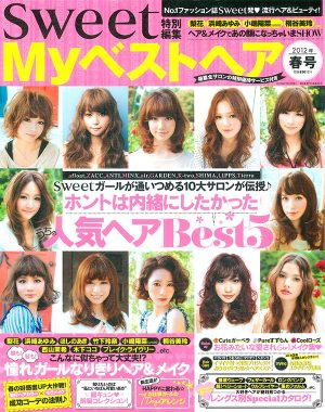 press_2012